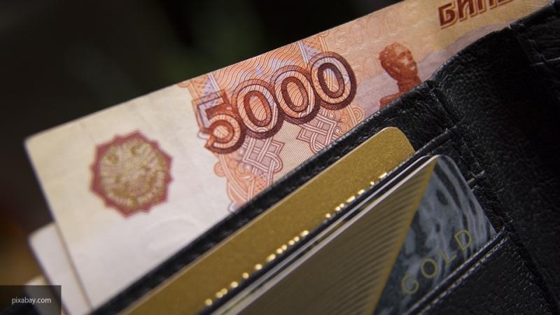 Заведующая детсадом в Мурманске присвоила 770 тысяч рублей