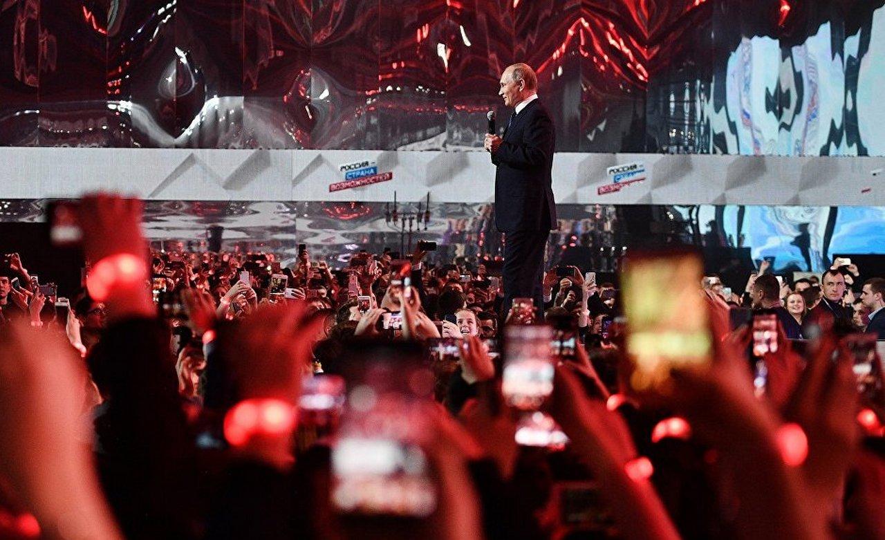 Нашлись миллионы Путина: их больше, чем все думали