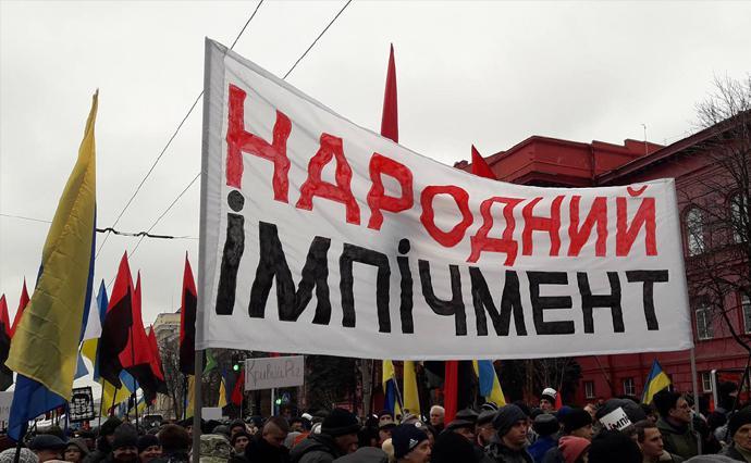Сторонники Михаила Саакашвил…