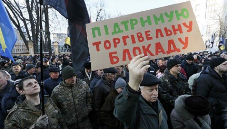 Украина официально признала потерю $3 млрд в год от блокады Донбасса