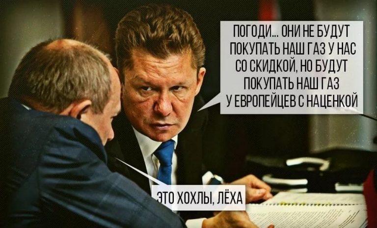 А теперь, украинцы, не жалуй…