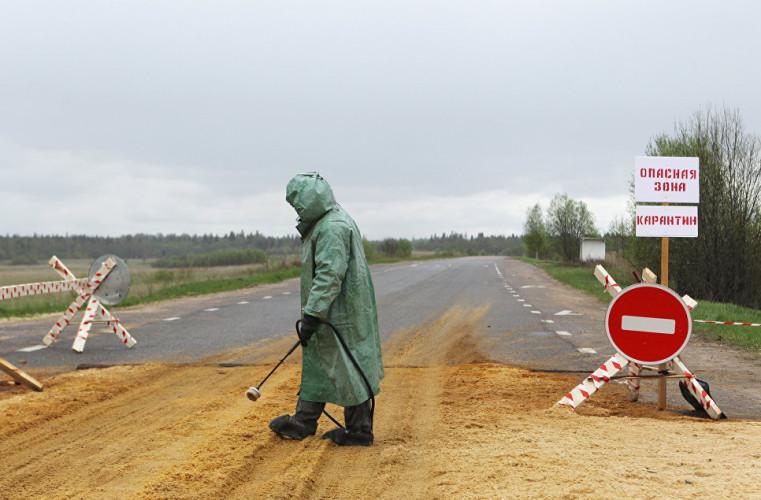 Сибирская язва в СССР