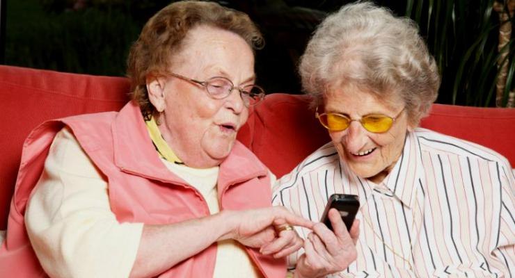Пенсионеры из района Аэропор…