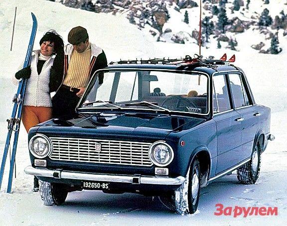В Италии дебютировал и стал автомобилем года ФИАТ-124. Итальянцы подписали генеральное соглашение с Министерством автомобильной промышленности СССР.