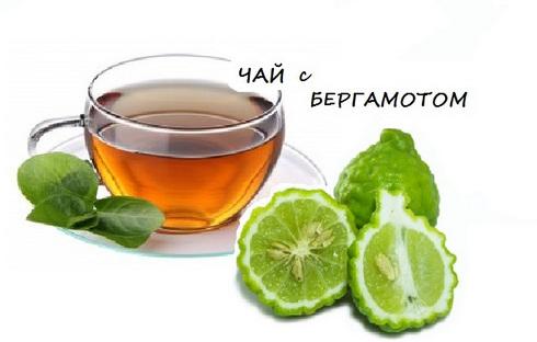 чай с бергамотом польза