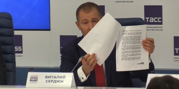 Пресс-конференция Януковича от 02.03.18.  Опубликовано обращение Януковича к Путину от 2014 года