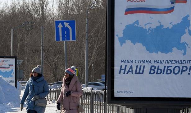 ВTelegram появились заказанные ростовским избиркомом стикеры