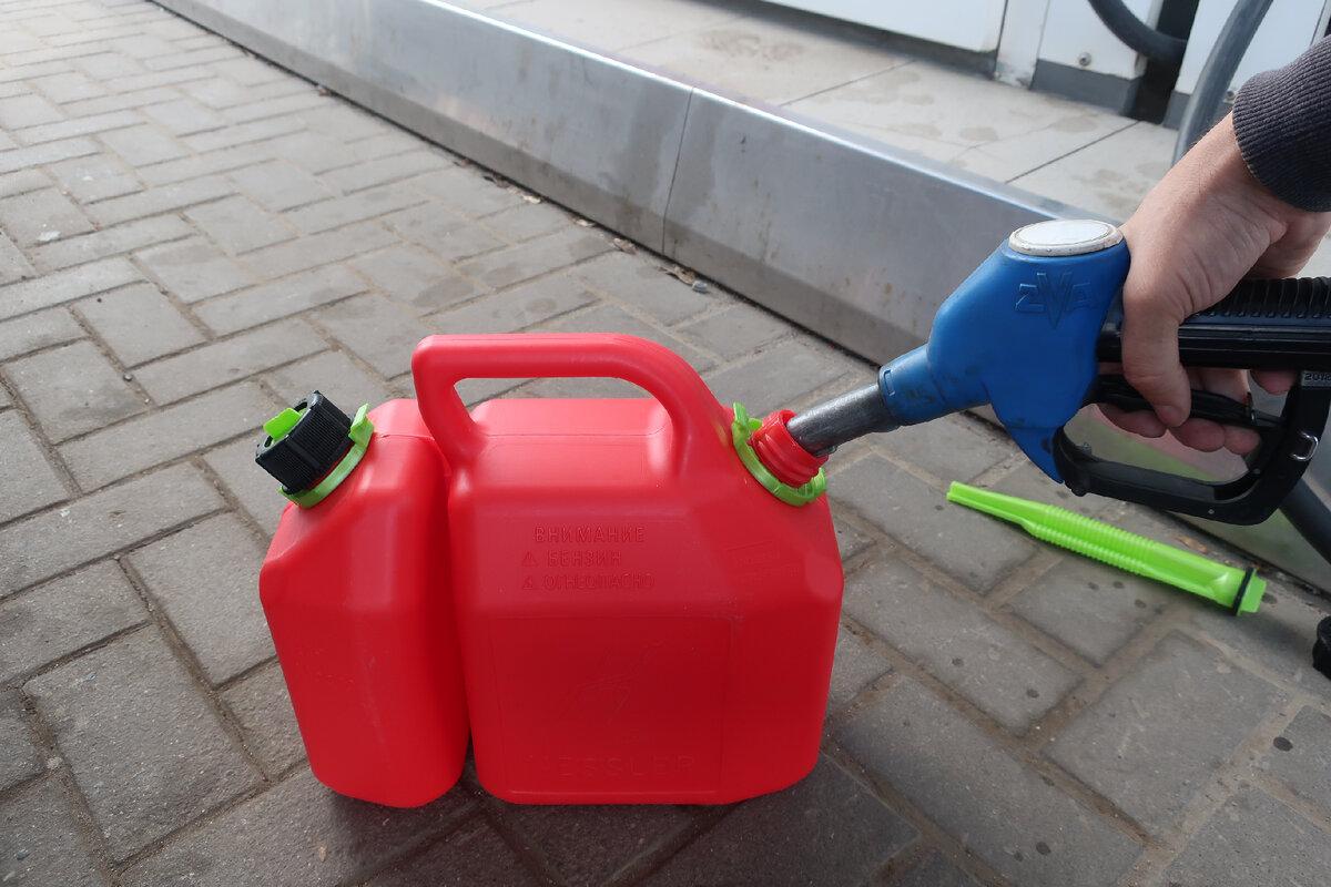 Ответ заправщику, который отказывается залить бензин в пластиковую канистру
