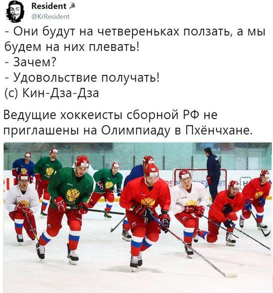 В большом спорте РФ лишь один человек, Панов??!