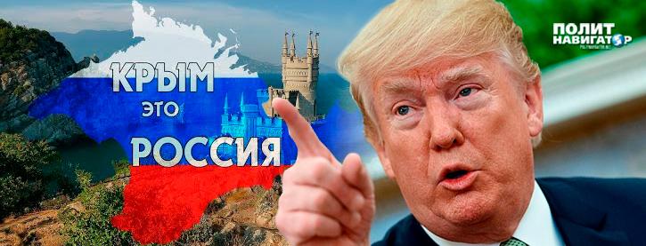 В Киеве занервничали: Международные позиции России по Крыму усиливаются новости,события, политика