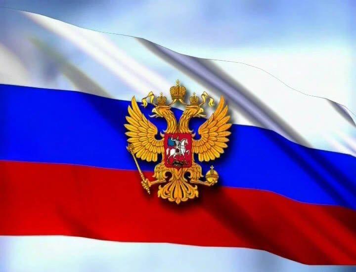 Откуда на гербе России появился двуглавый орел? Почему именно медведь стал символом России!