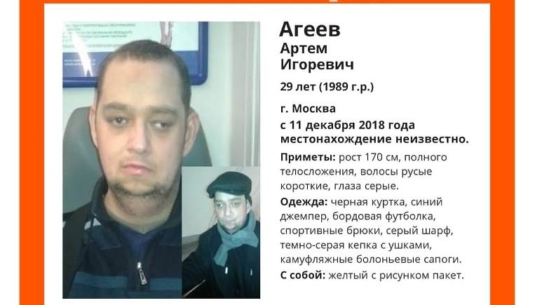 В Подольске разыскивают проп…