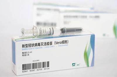 743 тыс. жителей провинции Чжэцзян прошли вакцинацию против COVID-19 вакцина,китайцы,коронавирус,общество