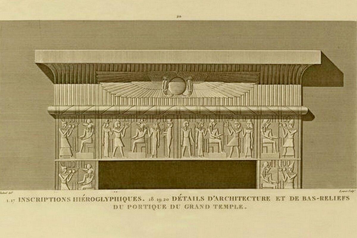 """Фрагмент гравюры из """"Описания Египта"""", том 1"""