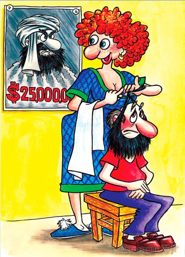 прикольные рисунки с парикмахером каких стран