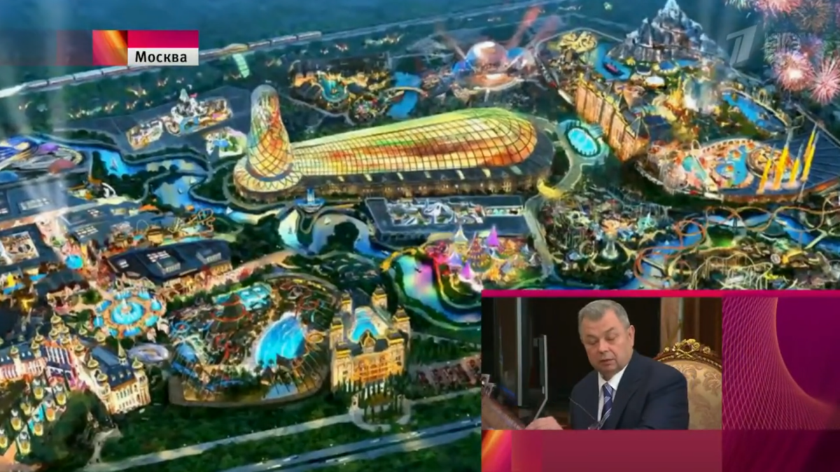 Какие картинки подмосковного аналога «Диснейленда» губернатор Калужской области показал Путину