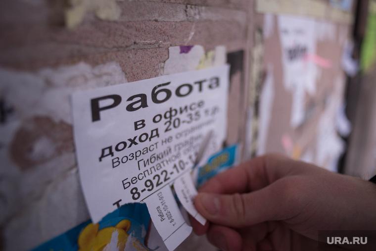 Многоходовочка: Россияне выступили против идеи сократить рабочую неделю ВЦИОМ,мнение,общество,опрос,россияне,четырехдневная рабочая неделя