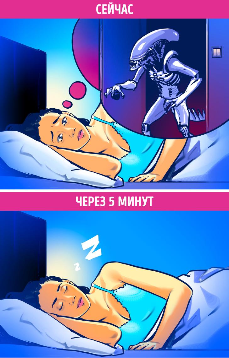 12трюков, которые помогают пользователям сети уснуть занесколько минут