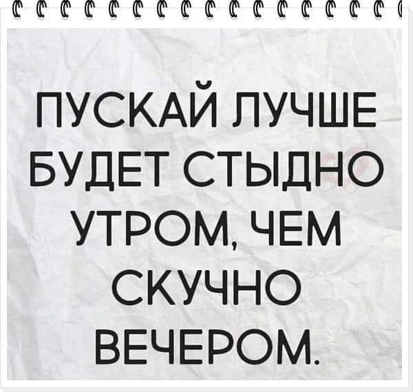"""Ну что вы все докопались до этой несчастной уборщицы из """"Газпрома""""?... Весёлые"""
