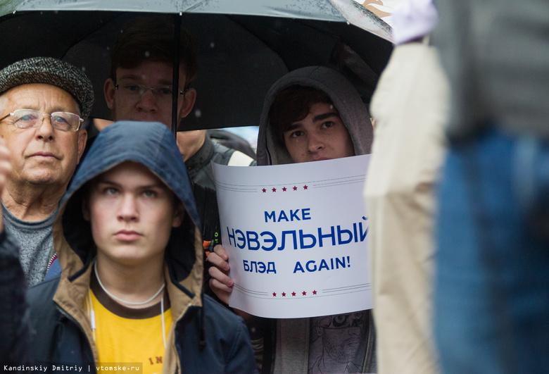 Навальнята хотят крови и CNN