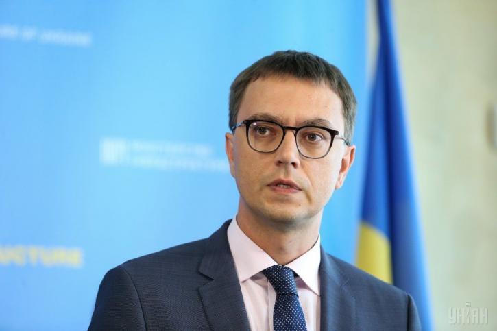 Украинский министр выступил с призывом «сжечь Москву»
