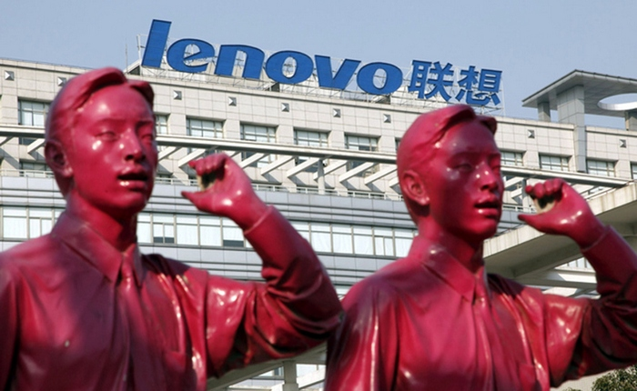 Lenovo Computers частично принадлежит китайскому правительству.