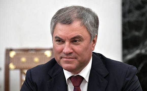 Володин считает, что нужно поднять пенсию россиян до 20 тысяч рублей