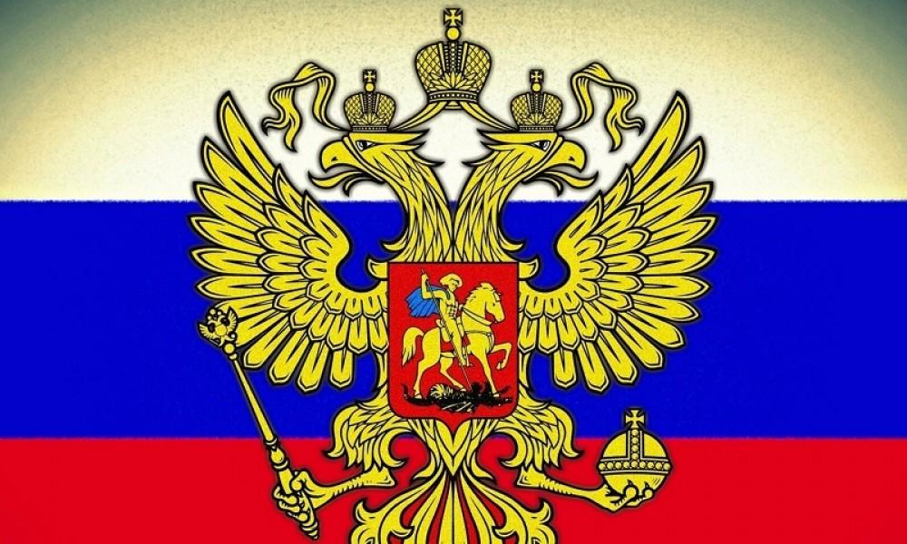 Флаг и герб России. Какой в них заложен смысл?