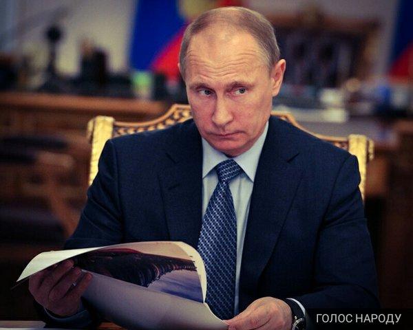 Чего ждут россияне после выборов!