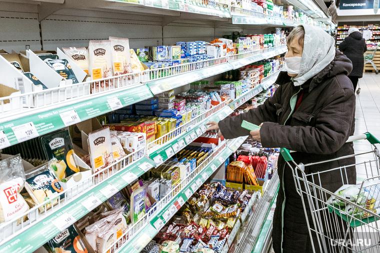 Росстат: цены на ключевые продукты в РФ выросли до 40%.