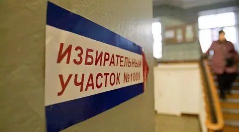 Жительница Петербурга обманула УИК, получив два бюллетеня