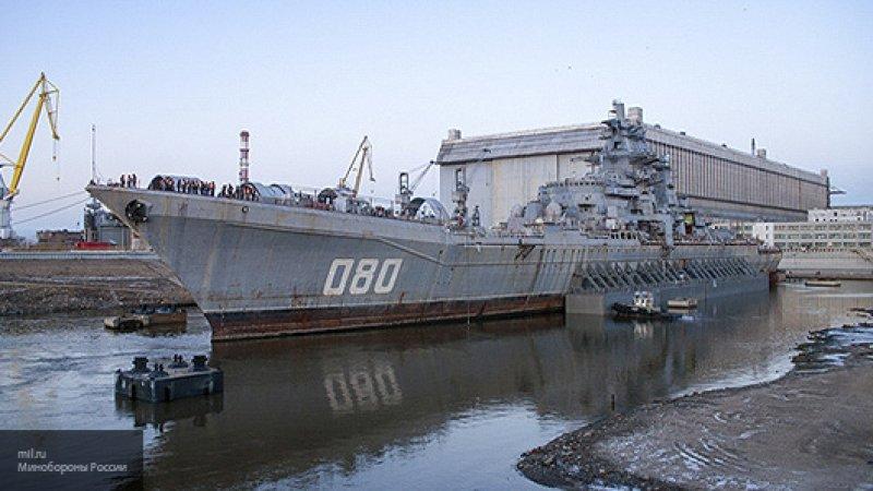 Military Watch назвал самый опасный военный корабль ВМС России
