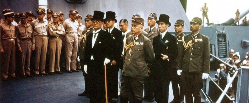 2 сентября 1945 года в 9:02 по токийскому времени Япония подписала Акт о капитуляции