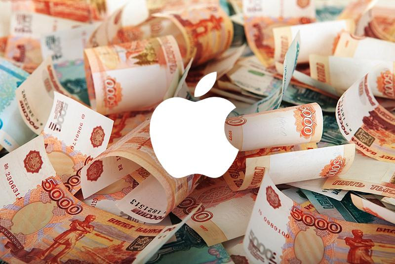 Почему техника Apple в России стоит дороже, чем в США?