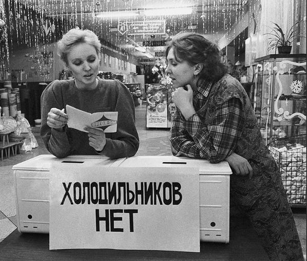 Были ли кредиты в СССР? Что и как покупали в кредит граждане Страны Советов.