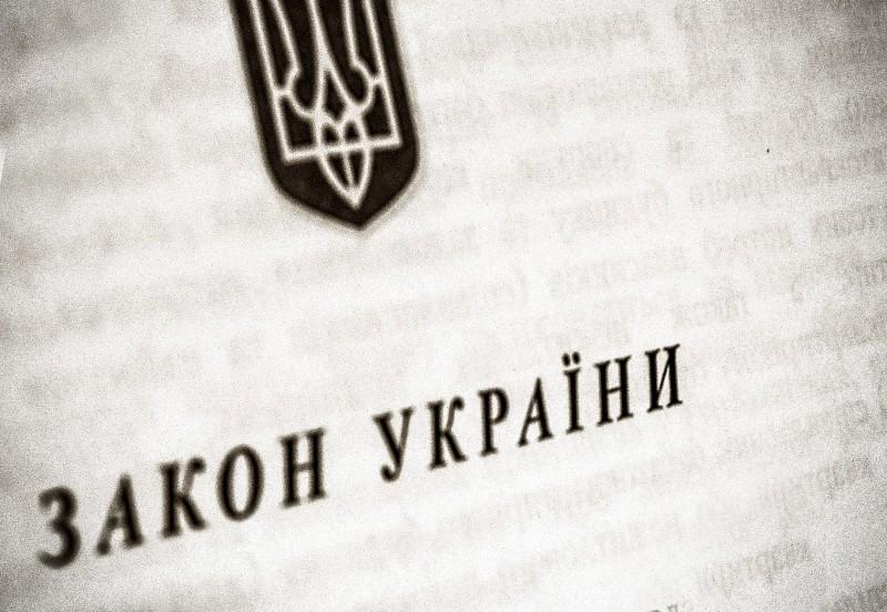 Особый статус будет в составе России