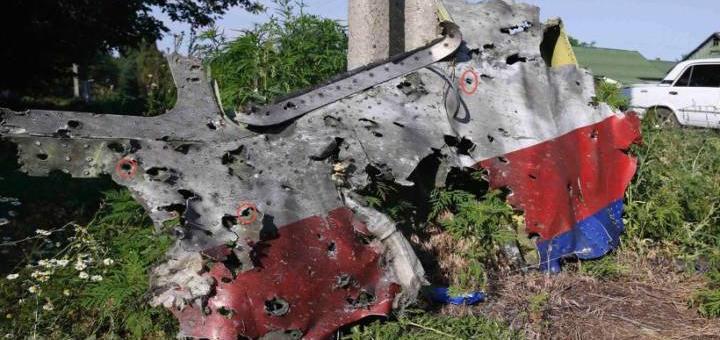 Наши доказательства по сбитому Боингу MH17