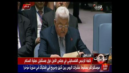 Палестинский лидер обвинил США иИзраиль вподрыве мирного процесса