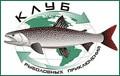 №322. Клуб Рыболовных Приключений - Подкаменная Тунгуска зимой