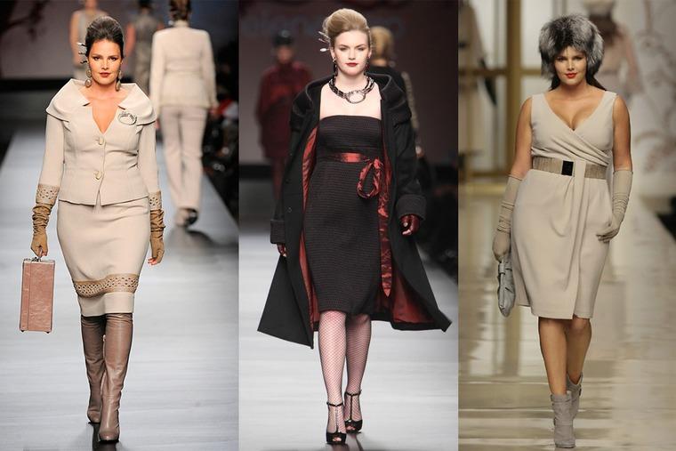 МОДНИЦАМ. Какая она, мода для полных женщин