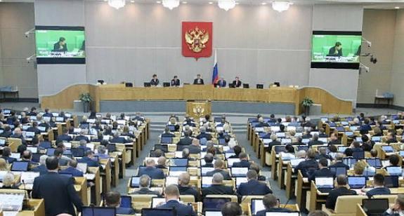 В Госдуме предложили начать процедуру разрыва договора о дружбе с Украиной