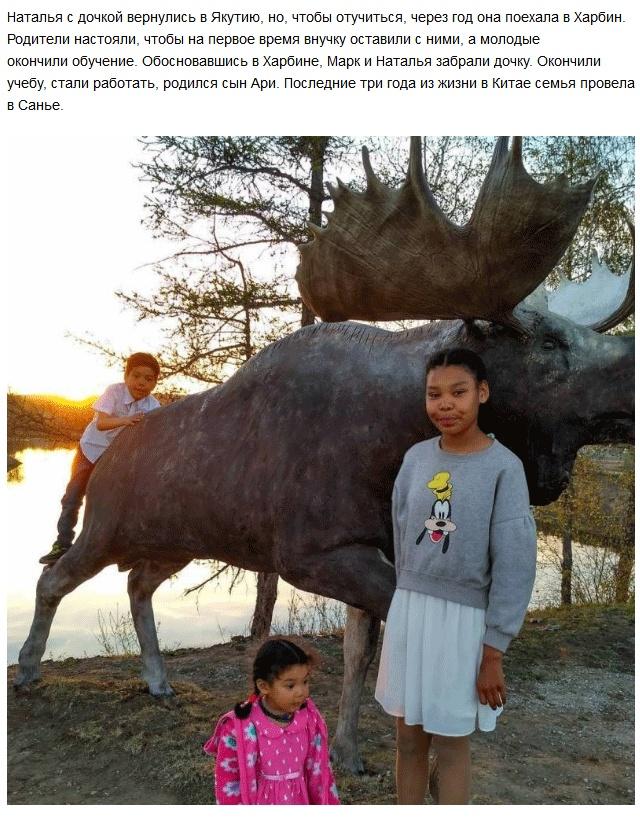 История любви необычной семьи Бабатунде