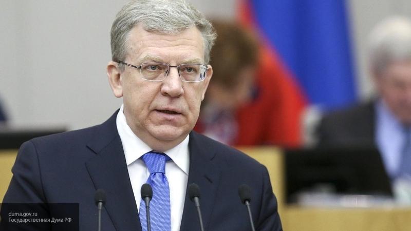 Новые санкции против РФ могут стать шоком для экономики —Кудрин