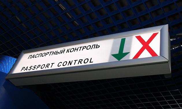 Восстановление шлагбаума Лукашенко — Черномырдина