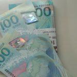 Почему от новой 100-рублевой купюры лучше избавиться как можно скорее