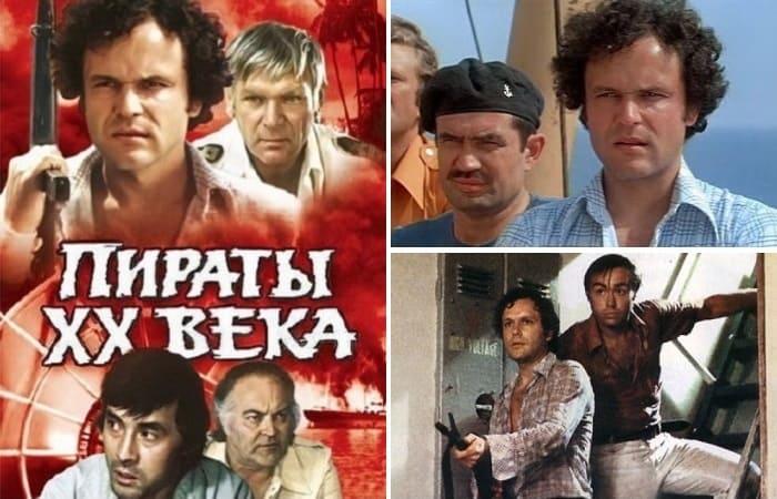 За кадром самого кассового фильма 1980-х «Пираты ХХ века»: Почему зрители присылали гневные письма Николаю Еременко
