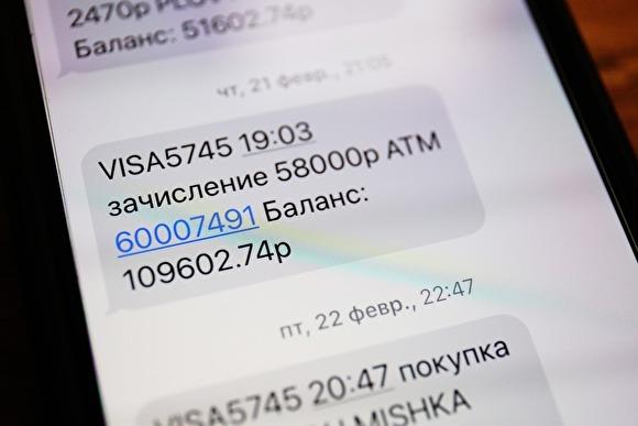 Всего 10 рублей от неизвестного — и…