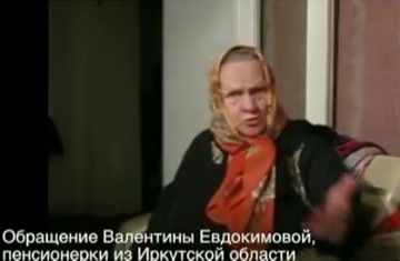 Пенсионерка обратилась к Путину: «Вы что делаете-то Владимир Владимирович! Остановитесь!»