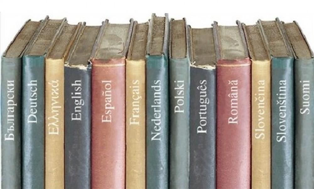 Почти все «национальные» языки созданы в 19 веке