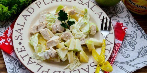 Салат с яблоком, курицей, ананасами и капустой